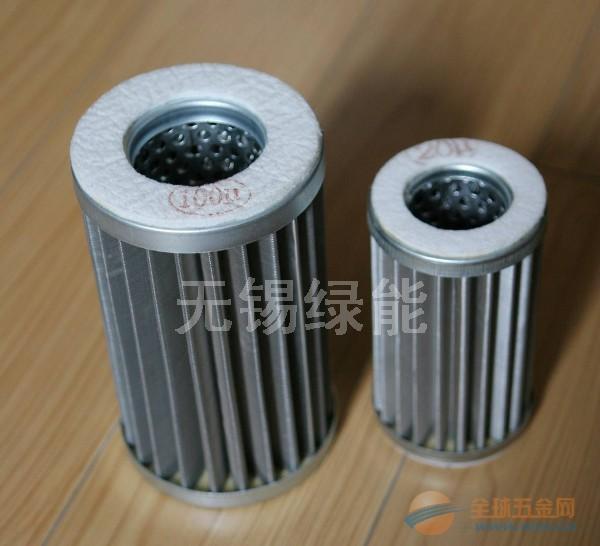 上海不锈钢滤芯