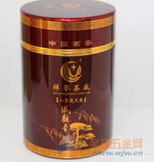 铝制茶叶罐 80#圆形茶叶罐 铁观音通版100克装