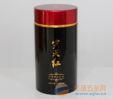 专业生产金属铝茶罐圆形50克装 安吉白茶礼茶盒猴魁金