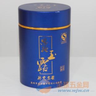 恩施玉露金属罐溧阳白茶铝制茶罐厂家专业生产量大从优