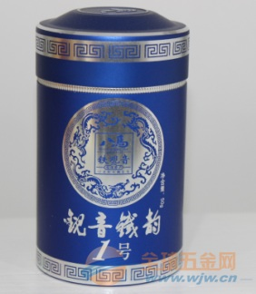 铝制金属保健品包装罐 八马茶罐 张一元天福铝茶罐