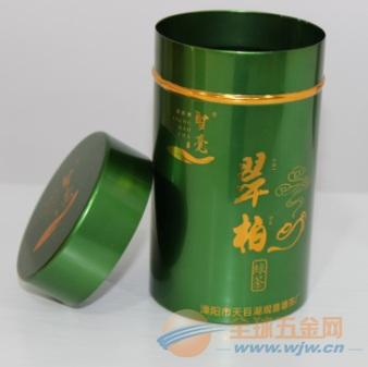 供应茶叶铝罐 福建茶叶罐