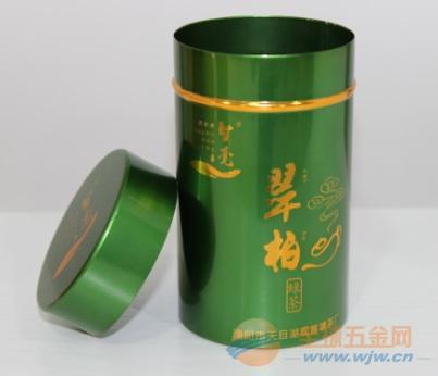厂家生产茶叶铝罐保健品金属罐铝阳极氧化工艺