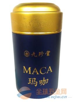 定制生产新杞元枸杞铝罐 金属盒 通用版黑枸杞罐