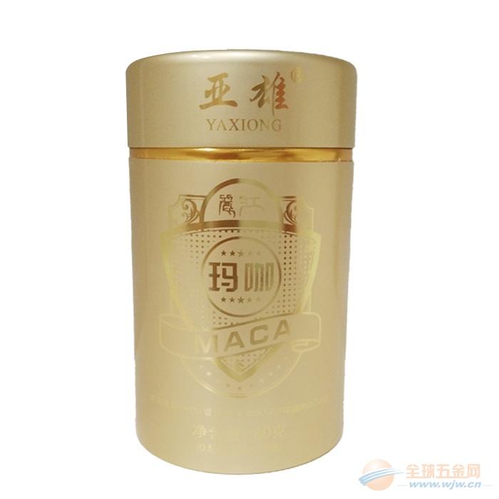 新款玛卡铝罐可私版订做通版胎菊金属铝罐