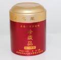 定制兰茶坊铝制金属罐八缘铝制茶叶罐宁红茶叶罐