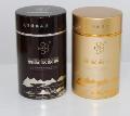厂家生产蜂胶胶囊铝罐 三七铝制包装罐 玛咖金属瓶量大从优