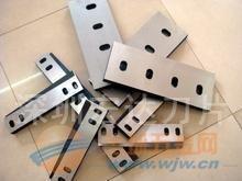 材料正宗的粉碎机刀片,进口DC53高速钢破碎机刀片