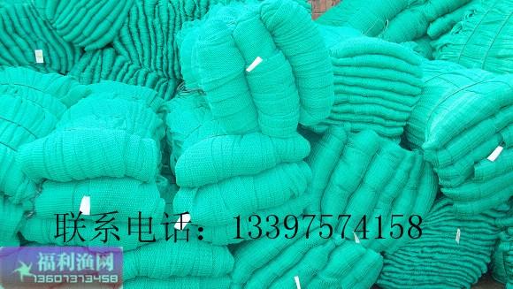 湖南省沅江市福利渔网加工厂订购联系:0737-2726865,13973784889