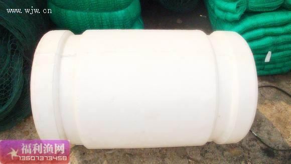 福利渔网:→网箱构架专用泡沫浮子