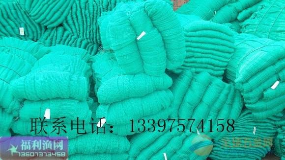 鱼网-渔网批发-渔网厂-渔网生产厂家