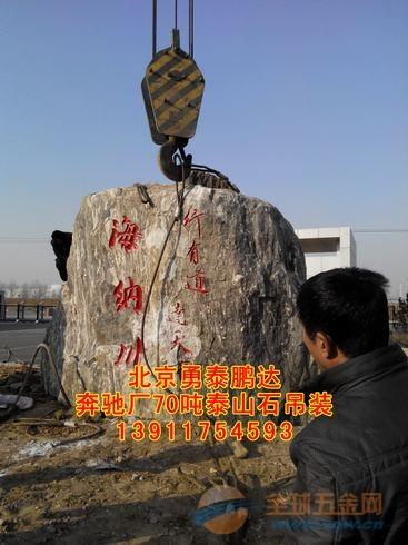 北京朝阳区设备搬运公司、北京吊装搬运设备公司