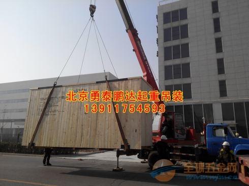 通州区机床设备搬运|通州区机床设备搬运公司