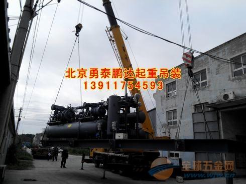 北京昌平区设备搬运|北京昌平区设备搬运公司
