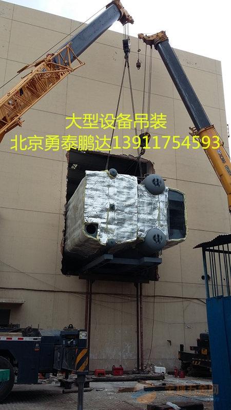 亦庄太和桥吊装搬运设备公司