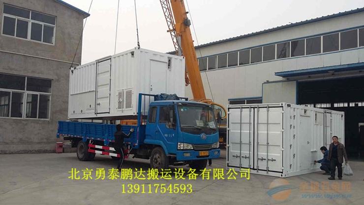 通州区工厂设备搬迁服务