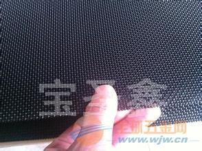 金钢网 宝圣鑫防蚊子防苍蝇金钢纱网304金钢网 金刚纱布