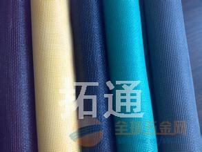 隐形窗纱,玻纤窗纱,pvc窗纱,玻纤pvc窗纱,厂家批发窗纱
