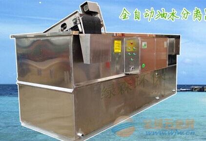 供应昆明优质全自动油水分离器,老厂家您值得信赖!