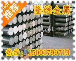 SUS304J1价格 SUS304J1材质 SUS304J1不锈钢