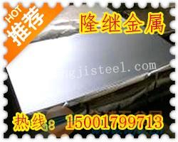 022Cr17Ni12Mo2性能 022Cr17Ni12Mo2材质