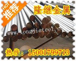 SUS317L性能 SUS317L价格 库存SUS317L材质