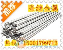 SUS630價格 庫存SUS630材質 SUS630性能