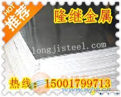 SUS410J1材質 SUS410J1價格 SUS410J1性能