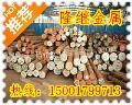 AISI 1059价格 AISI 1059性能 AISI 1059成分