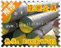 SCM420价格 SCM420材质 SCM420成分 SCM420性能