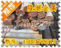SAE 4422合结钢 SAE 4422材质 SAE 4422价格