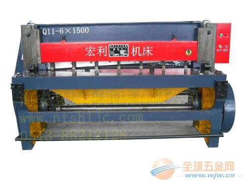 更多 机械剪板机  发布公司:海安县宏利机床有限公司公司地区:江苏