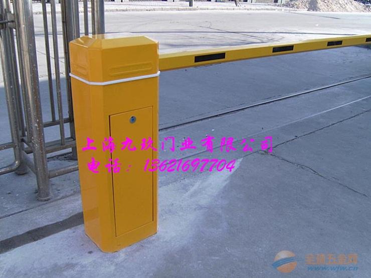 供应上海大型停车场遥控电动直杆道闸,栅栏道闸,曲臂道闸