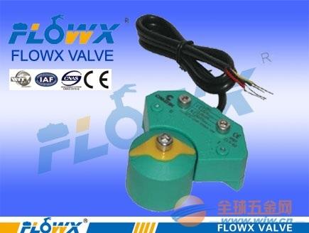 SLS-J90-2W感应式开关二合一回讯传感器,信号