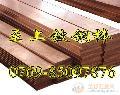 高弹性铍铜C17200进口铍铜合金C17000铍铜密度