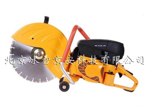 消防无齿锯DH65