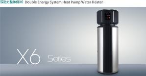X6家用型空气能热水器
