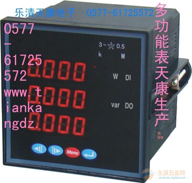 PD204E-2S4多功能表