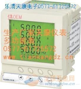 AB-CD194E-2S9多功能表