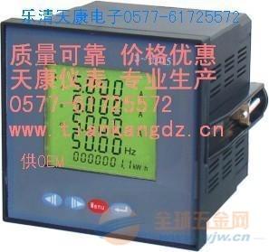 PD-ACR100K多功能表