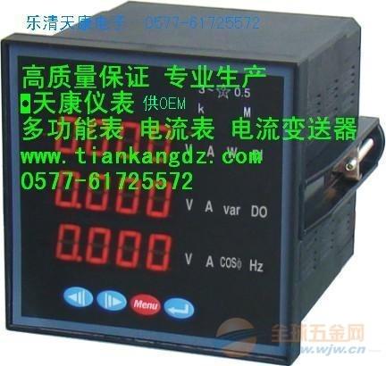 DQ-PZ866K-96BDU多功能表