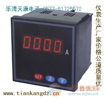 SD96-D1直流电流表