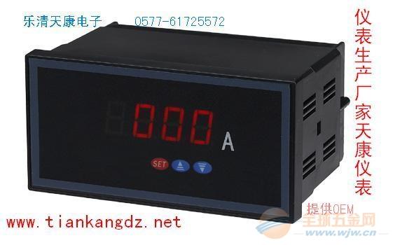 ZRY51-1D1直流电流表