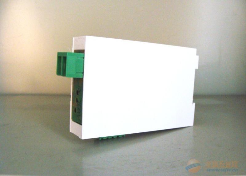 BD-A1变送器