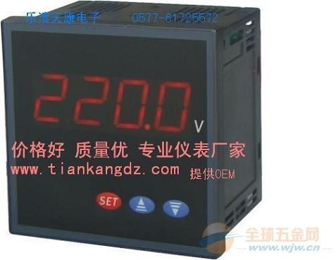 ☆XK195U-1X1☆可编程单相电压表