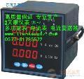 XJ9100C 三相电压电流组合表