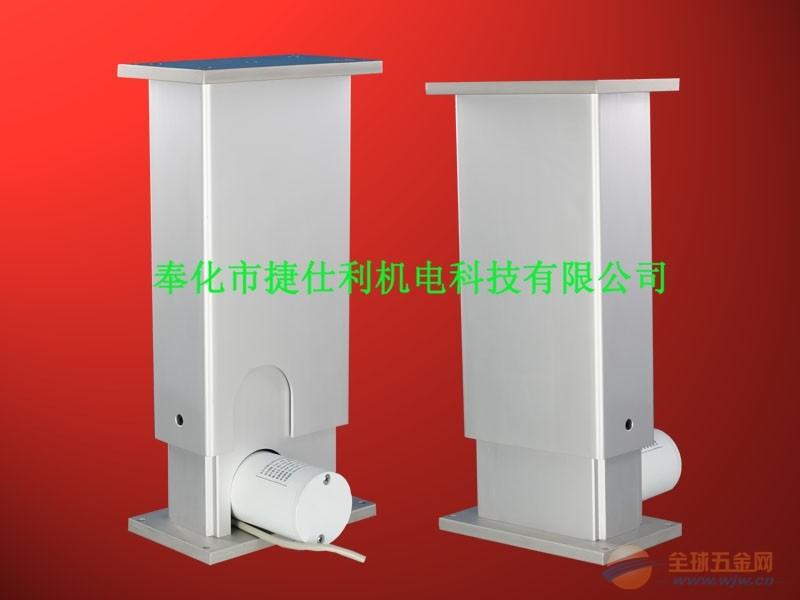 促销捷仕利升降立柱LZ01-200