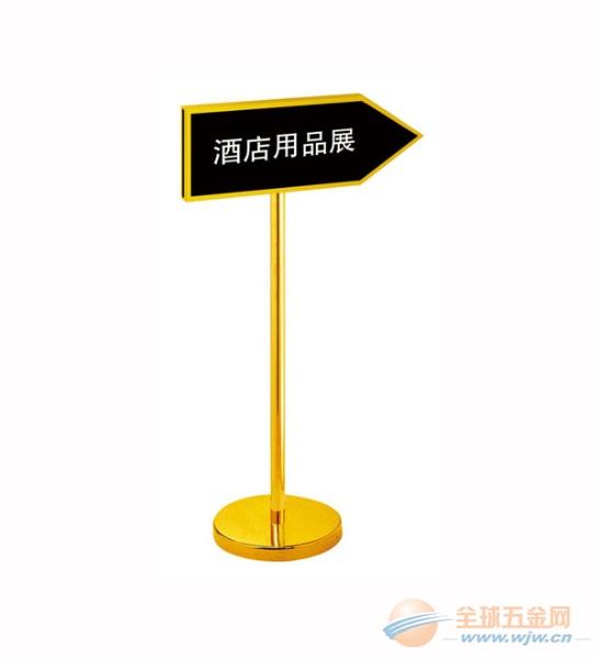 热销双面箭头指示牌钛金广告牌不锈钢水牌 展示架