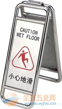 厂家定做 不锈钢停车牌(请勿泊车、小心地滑、专用车位)