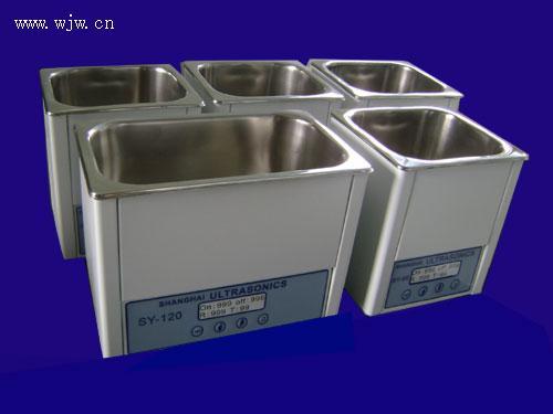 新上海牌超声波清洗机